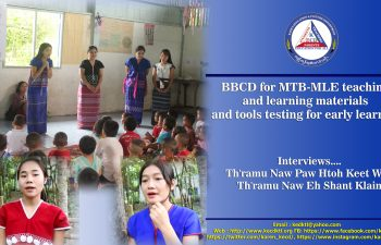 Image for BBCD for MTB-MLE teaching and learning materials and tools testing for early learners